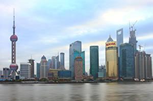 Картинки Китай Шанхай Здания Небоскребы Города