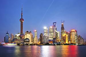 Фото Китай Шанхай Дома Небоскребы Города
