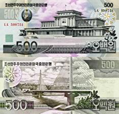 Обои Деньги Купюры 500 won North Korea (DPRK) фото