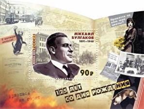 Обои Почтовая марка The 125th Anniversary of the Birth of Mikhaíl Afanasyevich Bulgakov, 1891-1940 фото