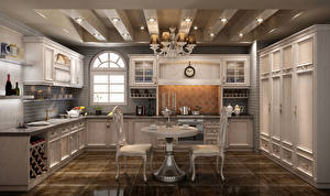 Обои Интерьер Дизайн Кухня Стол Стулья Потолок Люстра фото