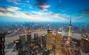Фото Небо Небоскребы Дома Шанхай Китай Сверху Мегаполиса Jinmao Tower Города