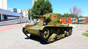 Фотографии Танки Россия Волгоград Музей Panorama Museum The Battle of Stalingrad, T-26  the sample 1933 Армия