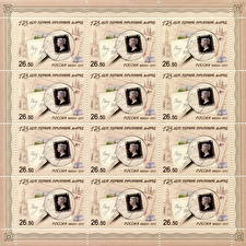 Обои Почтовая марка The 175th Anniversary of the World's First Postage Stamp, One Penny Black фото