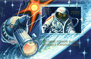 Обои Космонавты Почтовая марка The 15th Anniversary of First Walk in Space Космос фото