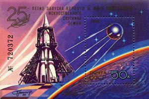Обои Спутник Почтовая марка The 25th Anniversary of First Satellite Космос фото