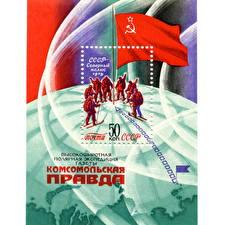 Обои Почтовая марка СССР Polar Expedition of Komsomolskaya Pravda фото