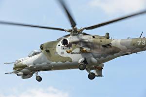 Картинка Вертолеты Mil Mi-24V
