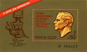 Обои Космонавты Почтовая марка Cosmonautics Day, The 20 Years of first Manned flight into space Космос фото