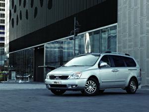 Фото Киа Серебристый 2012-16 Grand VQ-R Автомобили