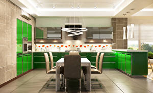 Обои Интерьер Дизайн Кухня Стулья фото