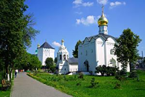 Фото Россия Храмы Ландшафтный дизайн Trinity Lavra Sergiyev Posad Moscow Oblast