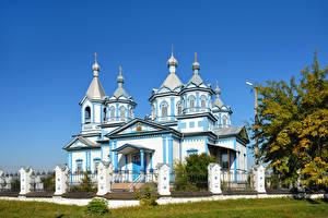Картинки Украина Храмы Забор Pryluky Chernigov oblast Города