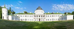 Обои Украина Дворец Газон Palace Kachanivka Chernigov region Города фото