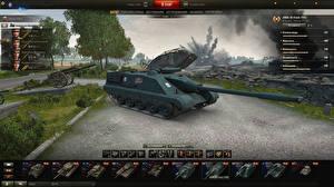 Картинка САУ WOT AMX 50 Foch (155) in the hangar компьютерная игра