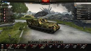 Обои World of Tanks САУ object 263 in the hangar Игры
