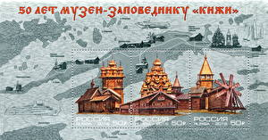 Обои Почтовая марка Музей The 50th Anniversary of the Kizhi State Historical-Architectural and Ethnographic Memorial Museum Reserve фото