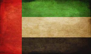 Обои ОАЭ Флаг Полоски