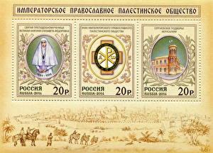 Обои Почтовая марка The Imperial Orthodox Palestine Society фото