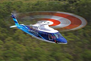 Обои Вертолеты Полет SARA MATRIX Sikorsky Авиация фото