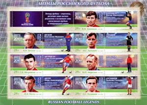 Обои Футбол Россия Почтовая марка FIFA Football World Cup 2018, Legends of Russian Football Спорт фото