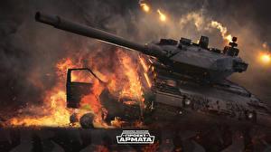 Обои Armored Warfare Танки Огонь Игры фото