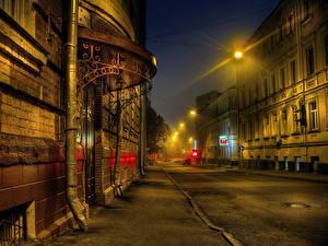 Фотографии Москва Россия Дома Улица Ночь Города