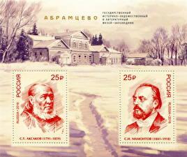 Обои Почтовая марка Abramtsevo State Historical, Artistic and Literary Museum-Reserve фото