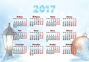 Обои Календарь 2017 Шарики Русские Фонарь фото