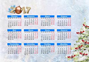 Обои 2017 Календарь Елка Шарики Русские фото