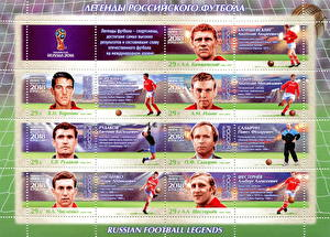 Картинки Футбол РФ Почтовая штемпель FIFA Football World Cup 0018, Legends of Russian Football