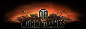 Фотография World of Tanks Танки Слово - Надпись Русские Немецкий