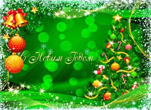 Картинка Рождество Шар Новогодняя ёлка Колокольчики Русские