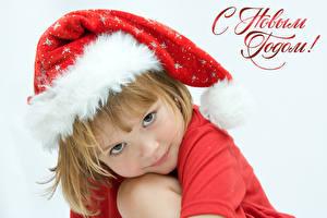Обои Новый год Белый фон Русские Шапки Девочки Взгляд Дети фото
