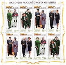 Обои Почтовая марка The history of the Russian uniform фото