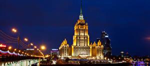 Картинки Москва Россия Дома Мосты Ночь Уличные фонари