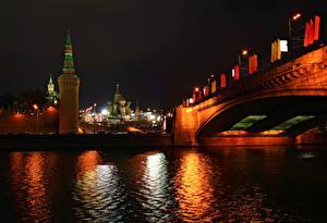 Москва Россия Реки Мосты Ночь Уличные фонари Города