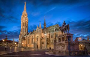 Фото Будапешт Венгрия Храмы Церковь Памятники Вечер Уличные фонари