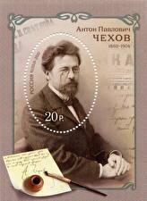 Обои Мужчины Почтовая марка The 150th Anniversary of the Birth of Anton Chekhov, 1860-1904 Знаменитости фото