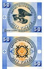 Обои Деньги Купюры 50 tyiyn Kyrgyzstan