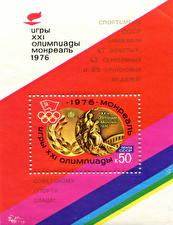 Обои Почтовая марка Русские Olympic Games, Montreal, Canada, 1976 Спорт картинки