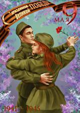 Фото Солдат Рисованные Праздники 9 мая Сирень Гвоздики Двое Танцуют Рыжие Русские военные Девушки