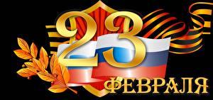 Картинки День Победы Праздники Черный фон Российские