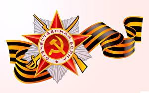 Обои 9 мая Праздники Векторная графика Орден Российские Белый фон
