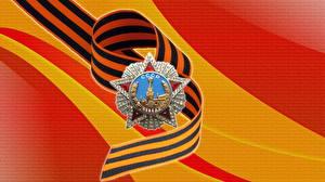 Обои 9 мая Праздники Векторная графика Орден Российские