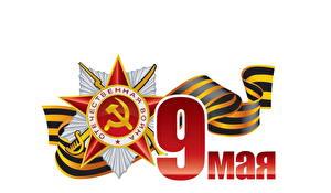 Обои День Победы Векторная графика Праздники Орден Русские Белый фон