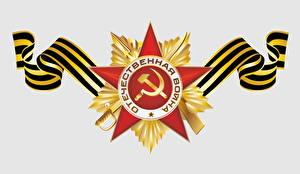 Картинки День Победы Векторная графика Праздники Орден Русские