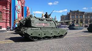 Обои Праздники День Победы Военный парад САУ Русские 2S19 Msta-S 152mm Армия