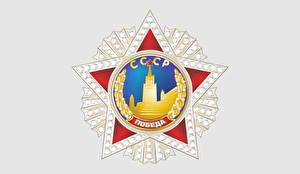 Фотография Праздники 9 мая Векторная графика Белый фон Орден Российские