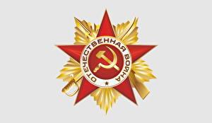 Картинки Праздники 9 мая Векторная графика Белый фон Орден Русские